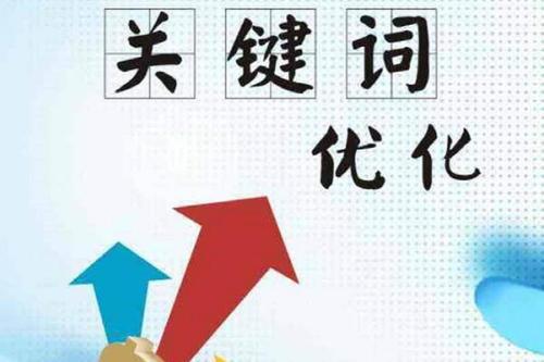 网站长尾词流量优化2.jpg